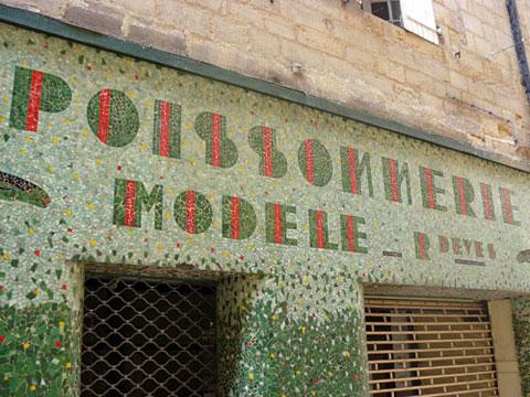 'Poissonnerie Modele' shop front. Photograph © Jules Vernacular 2006-2012